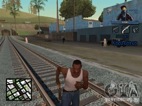 C-HUD Unique Ghetto для GTA San Andreas второй скриншот