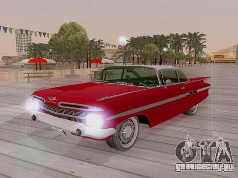 Chevrolet Impala 1959 для GTA San Andreas вид снизу