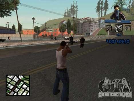 C-HUD Unique Ghetto для GTA San Andreas