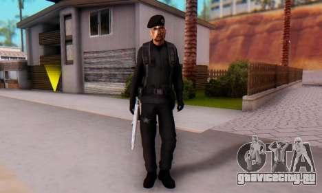 Boina Negra (FES) для GTA San Andreas