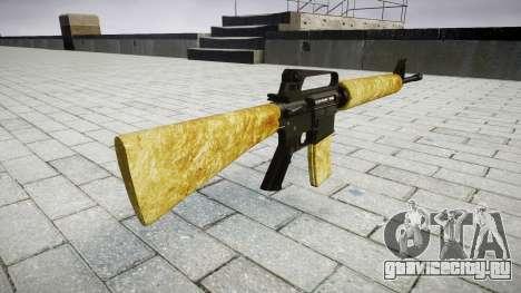 Винтовка M16A2 gold для GTA 4 второй скриншот