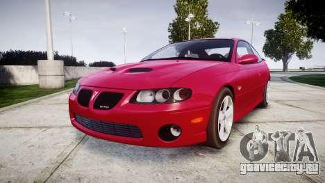 Pontiac GTO 2006 18in wheels для GTA 4