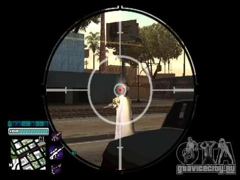 Beautiful C-HUD для GTA San Andreas второй скриншот