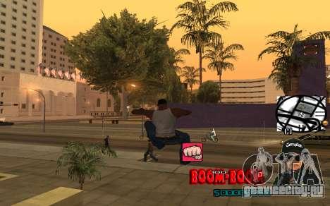 C-HUD Boom-Boom для GTA San Andreas четвёртый скриншот