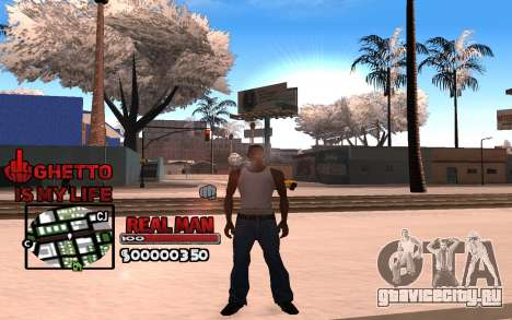 С-HUD Ghetto is My Life для GTA San Andreas