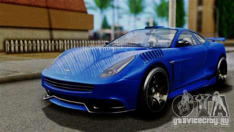 GTA 5 Dewbauchee Massacro Racecar для GTA San Andreas