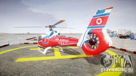 Eurocopter EC130 B4 Air Koryo для GTA 4 вид сзади слева
