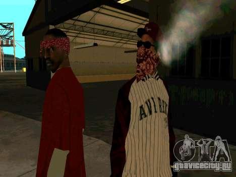 Doggers Gang для GTA San Andreas третий скриншот