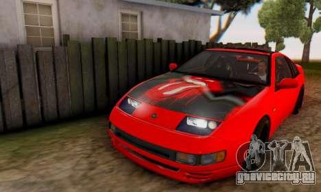 Nissan 300XZ The Rolling для GTA San Andreas вид сбоку