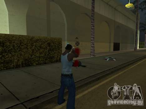 New Effects Pack White Version для GTA San Andreas восьмой скриншот