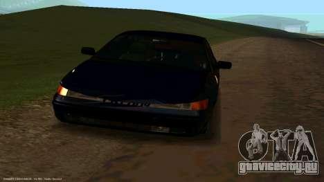 ВАЗ 21123 Bad Boy для GTA San Andreas вид справа