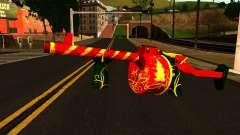 Новогодний Дробовик для GTA San Andreas