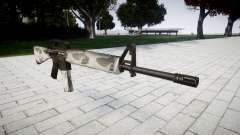 Винтовка M16A2 yukon