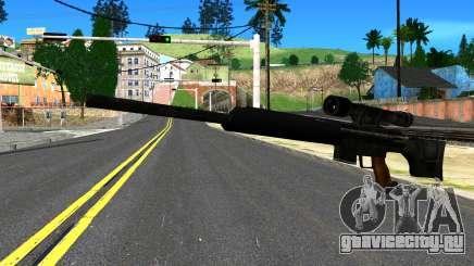 Sniper Rifle from GTA 4 для GTA San Andreas