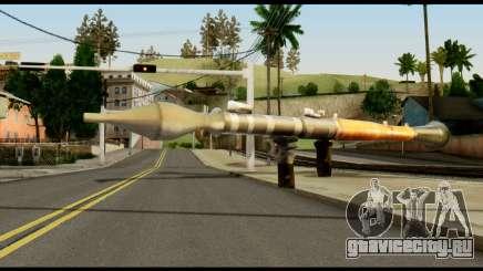 RPG7 from Metal Gear Solid для GTA San Andreas