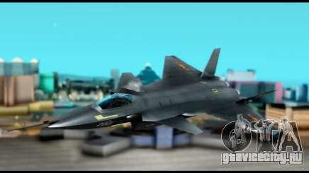 Chenyang J-20 BF4 для GTA San Andreas