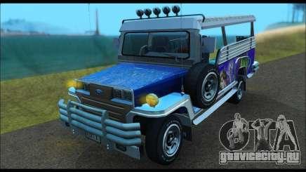 Jeepney from Binan для GTA San Andreas