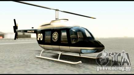 Beta Police Maverick для GTA San Andreas