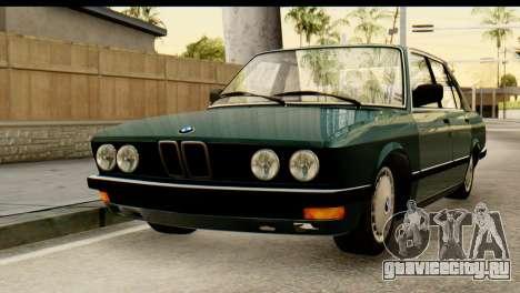 BMW M5 E28 Edit для GTA San Andreas