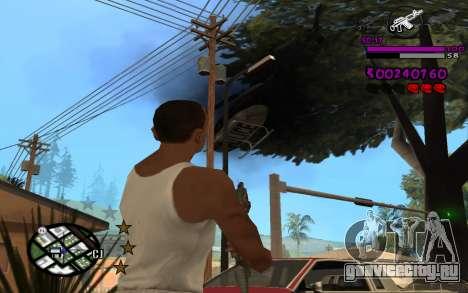 C-HUD by LoMoKo для GTA San Andreas четвёртый скриншот