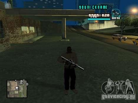 C-HUD Cosmos для GTA San Andreas