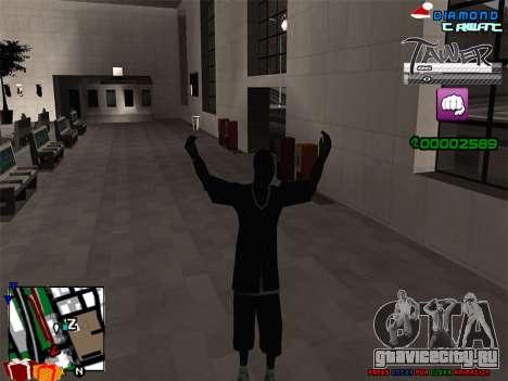 C-HUD TAWER by Vitya для GTA San Andreas третий скриншот