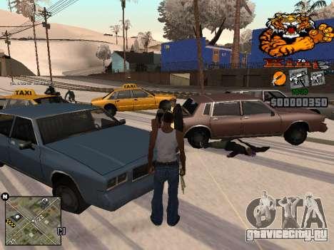 C-HUD King для GTA San Andreas второй скриншот