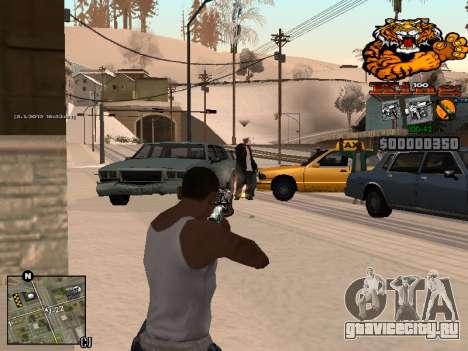 C-HUD King для GTA San Andreas