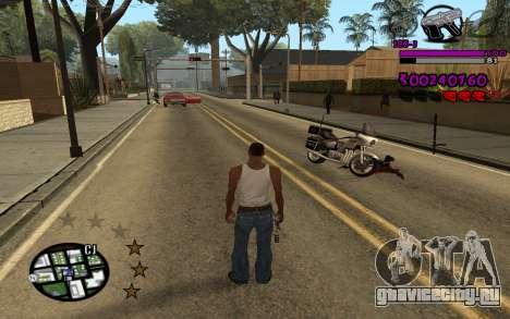 C-HUD by LoMoKo для GTA San Andreas