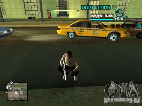 C-HUD Cosmos для GTA San Andreas второй скриншот