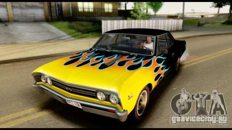 Chevrolet Chevelle SS 396 L78 Hardtop Coupe 1967 для GTA San Andreas вид сверху
