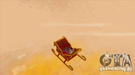 Santa Claus Sleigh для GTA San Andreas вид справа