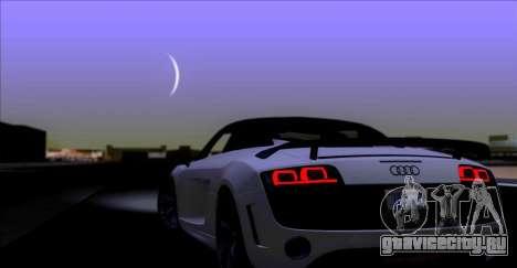 ENB для слабых компьютеров для GTA San Andreas четвёртый скриншот