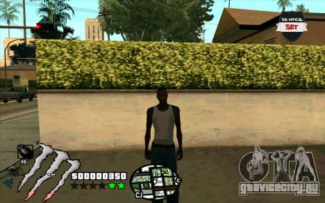 C-HUD Monster Energy для GTA San Andreas третий скриншот