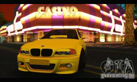 BMW M3 Coupe Tuned для GTA San Andreas вид слева