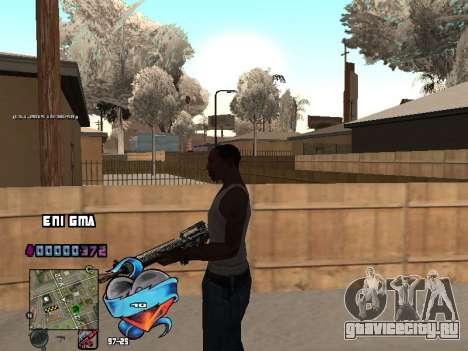 C-HUD Сердце для GTA San Andreas седьмой скриншот