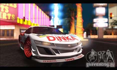 Dinka Jester Racear (GTA V) для GTA San Andreas вид справа