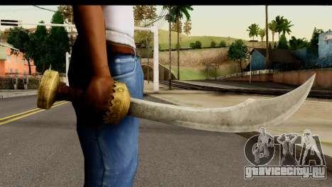 Scimitar Sword From Skyrim для GTA San Andreas третий скриншот