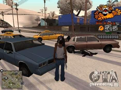 C-HUD King для GTA San Andreas третий скриншот