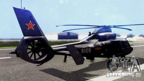 Harbin Z-9 BF4 для GTA San Andreas вид слева