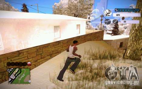 C-HUD by Jeremy Wilsher для GTA San Andreas третий скриншот