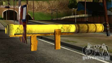Firework Launcher from GTA 5 для GTA San Andreas
