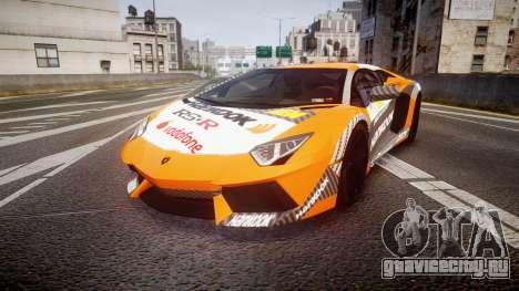 Lamborghini Aventador 2012 [EPM] Hankook Orange для GTA 4