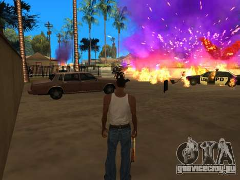 Fagot Funny Effects 1.1 для GTA San Andreas
