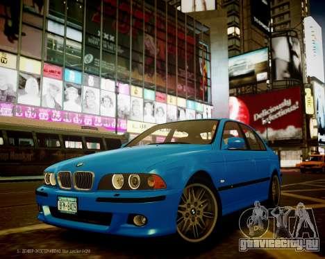 BMW M5 E39 для GTA 4