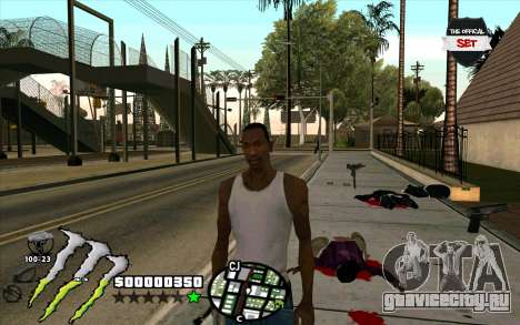 C-HUD Monster Energy для GTA San Andreas второй скриншот