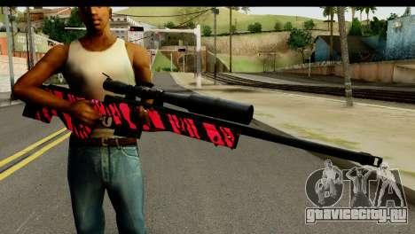 Red Tiger Sniper Rifle для GTA San Andreas третий скриншот