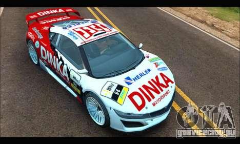 Dinka Jester Racecar (GTA V) (IVF) для GTA San Andreas вид сзади