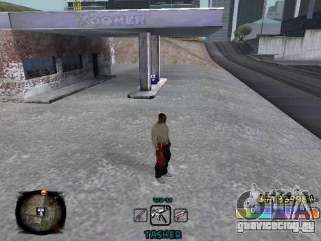 C-HUD Color Tasher для GTA San Andreas второй скриншот