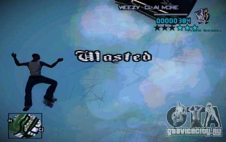 HUD by Weezy для GTA San Andreas четвёртый скриншот